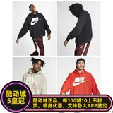 Cool City Genuine Nike Nike Men's Hoodie Sweater AR4855-BV4541-CJ5049