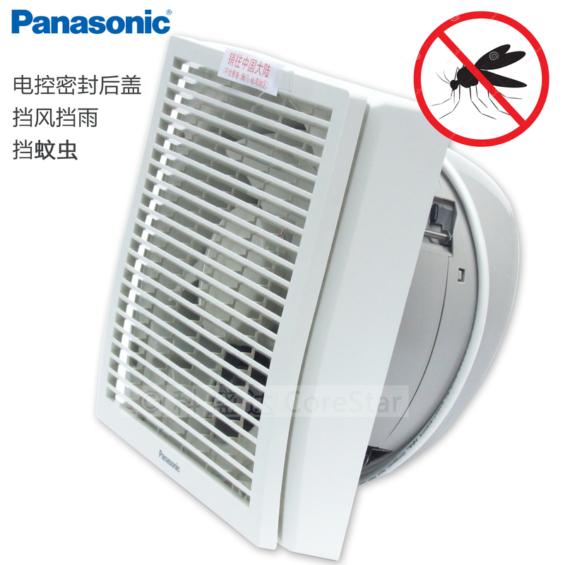 [USD 197.35] Panasonic Exhaust Fan 8-inch Quiet Exhaust Fan Kitchen Strong Window Type