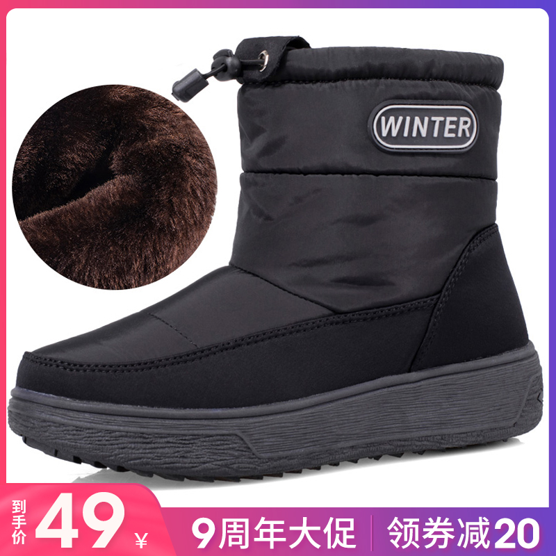 冬季加绒女士妈妈短筒a女士雪地靴男加厚底防滑中老年人棉鞋短靴子