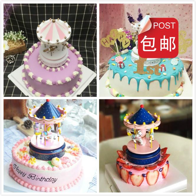 Usd 12 47 Cake Decorating Carousel Music Box Children Birthday Cake