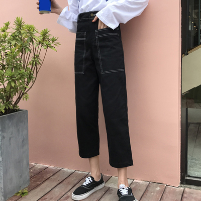 200 kg fat mm autumn Korean version of the large waist nine points jeans loose loose straight wide leg pants