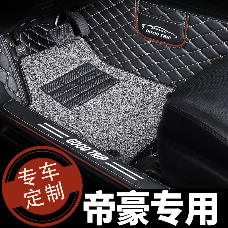 汽车脚垫适用2019款吉利19新全新帝豪gl全 包围gs领军版全包专用