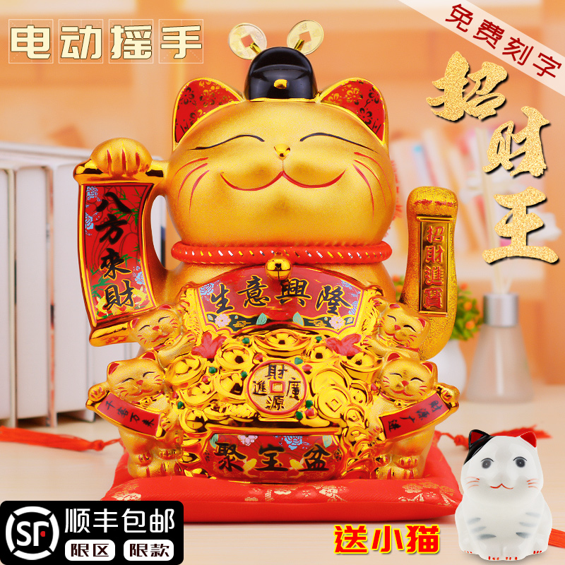 Lucky cat decoration automatic beckoning electric waving shop opened cashier large ceramic Fortune Cat small gifts