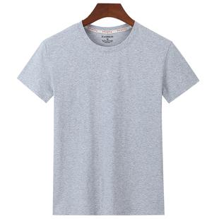 男士短袖t恤打底衫純棉寬松體恤
