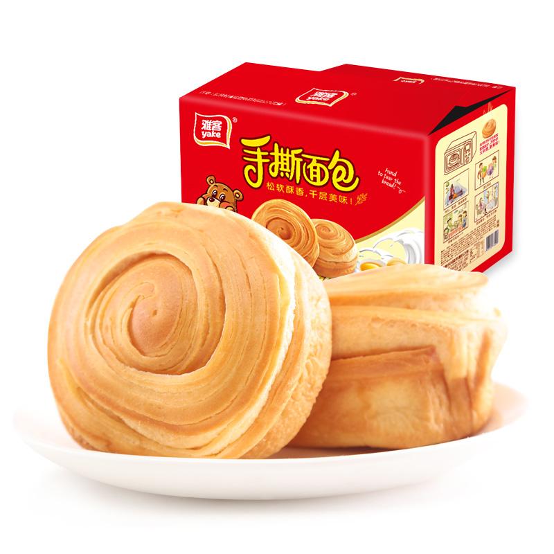 ¥14.90 【逆天价】全麦手撕面包1000g