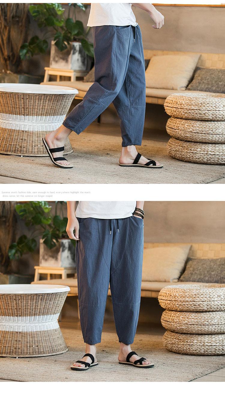 Trung quốc phong cách mùa hè nam chín quần của nam giới cộng với chất béo lớn mã harem quần lỏng 9 quần 8 tám quần quần