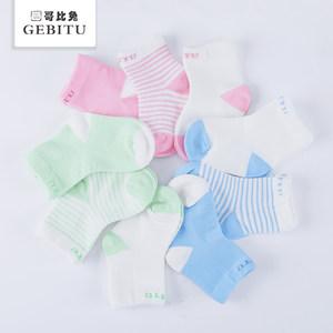 哥比兔3对装秋冬宝宝保暖袜子婴儿小温馨男女童棉袜