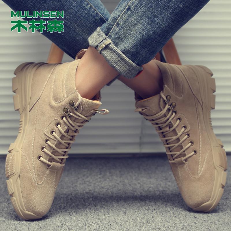 木林森马丁靴男工装鞋中帮高帮秋冬季雪地沙漠短靴皮靴军靴子户外