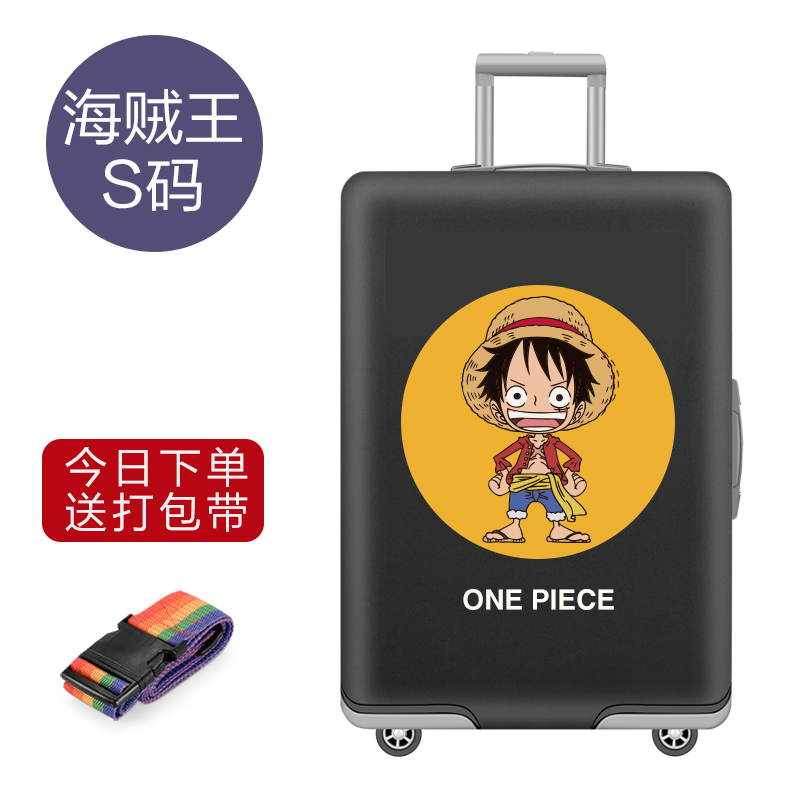 One Piece S код 19-21 дюйм