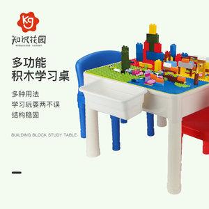 知识花园积木桌3-6周岁儿童益智颗粒塑料拼装桌子宝宝多功能玩具