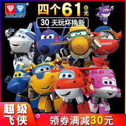 Ledi Super Flying Man Toy Set Full Set Cher Xiaoai Deformation Robot Large Small Bag Sheriff Xiaoqing