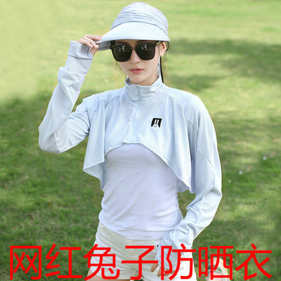 Sunscreen women 2021 summer new driving ice silk long sleeve protection anti-UV air breathable blouse sunscreen shawl coat