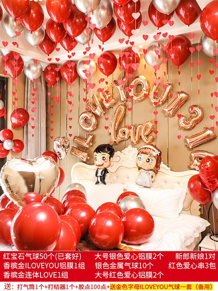 Holding Your Hand (send Balloon Package)【order And Save 3-25 Yuan】