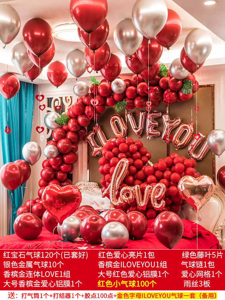 Love For Life (send Balloon Package) [order And Set Off 3-25 Yuan]