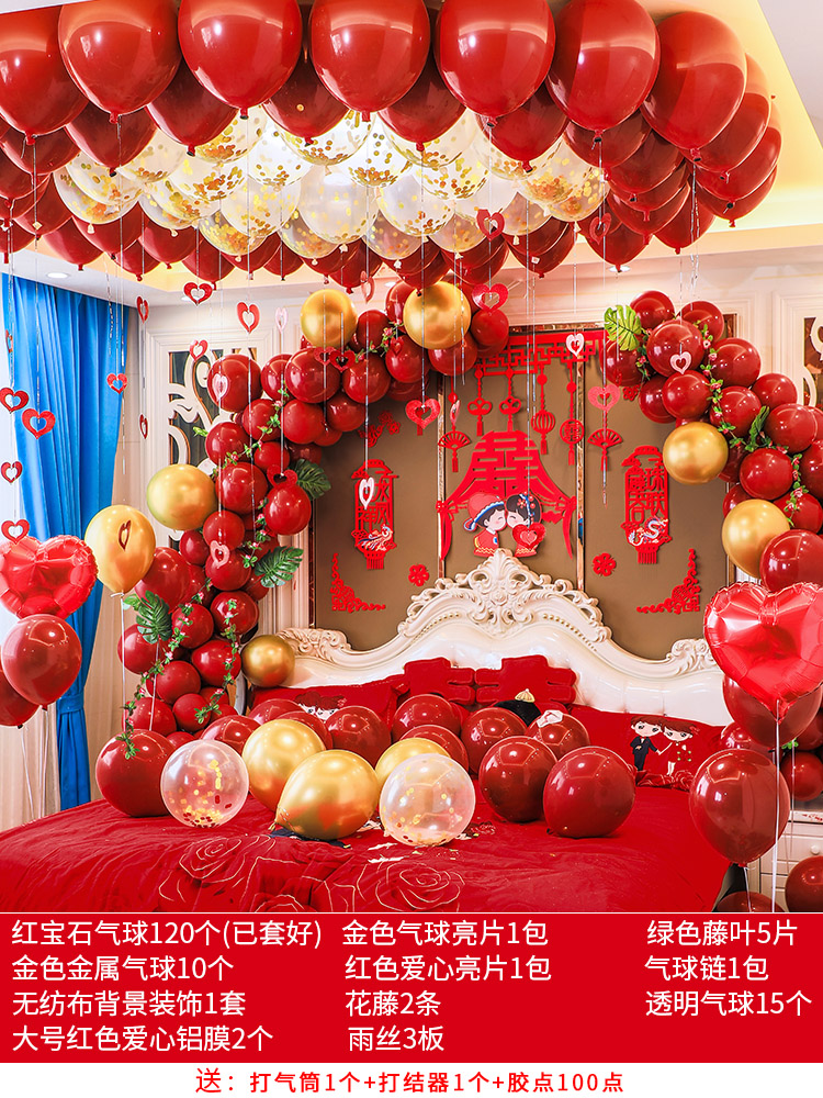 Dragon And Phoenix Chengxiang (send Balloon Package) 【order And Save 3-25 Yuan】