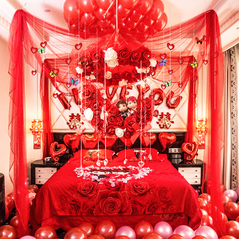 Creative Wedding Room Layout Flower Ball Supplies Decoration Pull Package