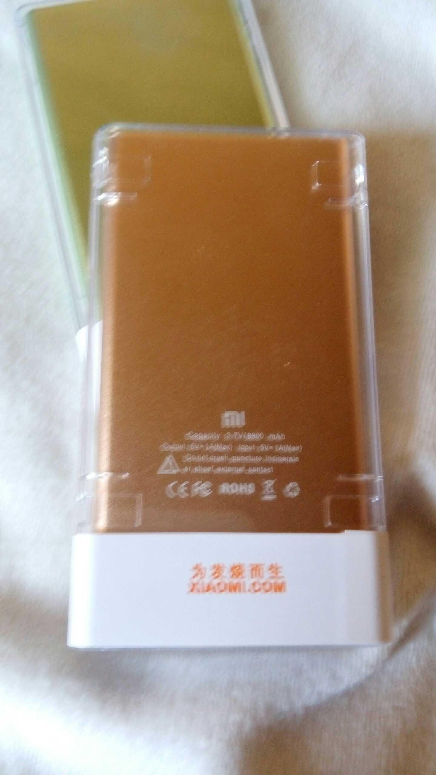 Réchauffeur USB pour les mains - Ref 415774 Image 9