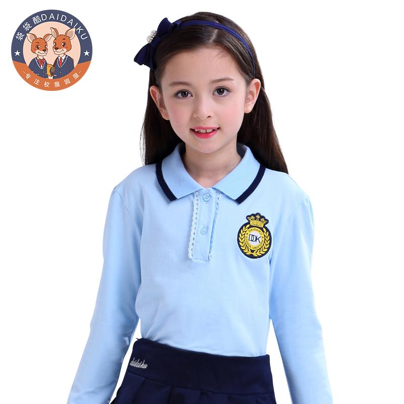 Đồng phục học sinh tiểu học xuân hè dài tay áo thun cotton nữ tiểu học nữ nữ trung học cơ sở quần áo trẻ em lớp học mùa thu tùy chỉnh - Đồng phục trường học / tùy chỉnh thực hiện