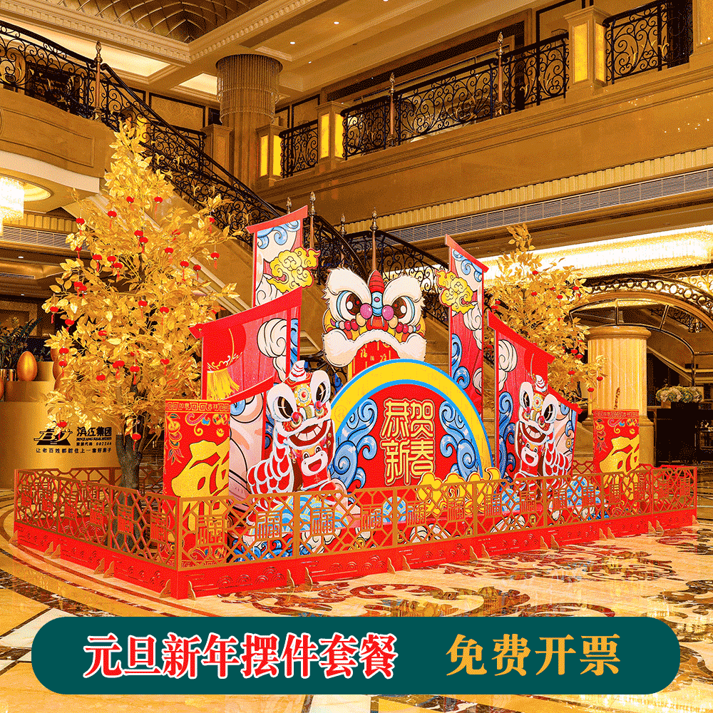 New Year's large-scale scene Spring Festival mall exhibition hall hotel New Year's Day creative beauty Chen ornaments window decoration of the Year of the Ox