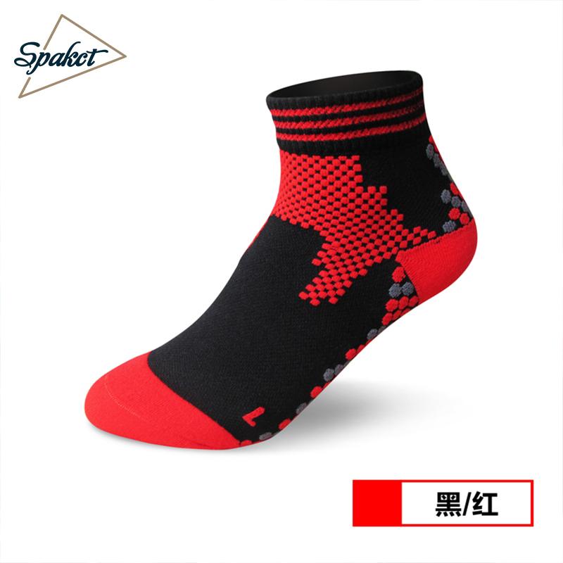 思帕客自行车骑行袜男马拉松压缩袜跑步肌能袜女短袜obx运动袜
