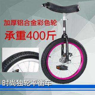 Один кореной ребенок головоломка одн колесо баланс автомобиль для взрослых разное умение реквизит атлетика велосипед фитнес автомобиль высокий подшипник, цена 3952 руб