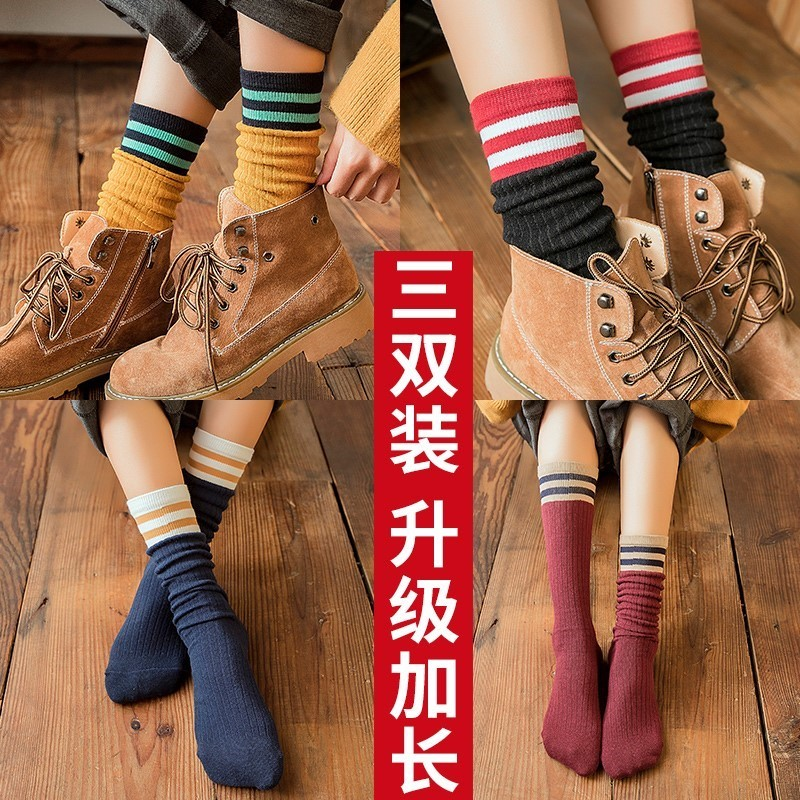 Retro autumn and winter elastic good-looking winter girl loose mouth girl ladies socks women's stockingtight mouth long