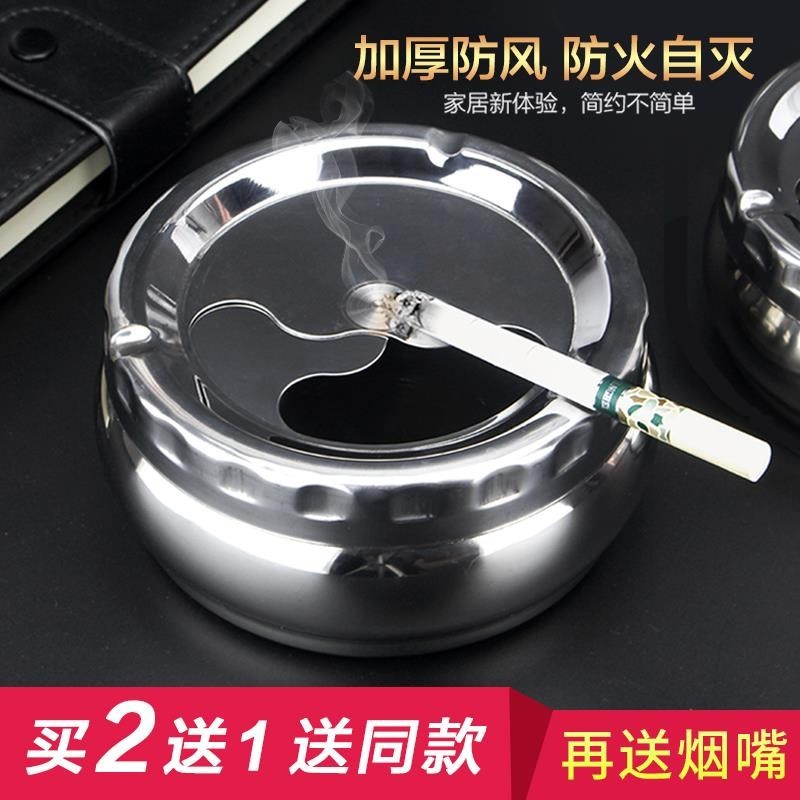 Large European-style stainless steel covered with creative home ashtray off automatic round bedroom cigarette cup living room