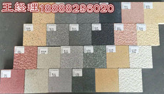 Three generations of PC brick, anti granite brick, eco brick, stone-brick PC, various sizes can be customized