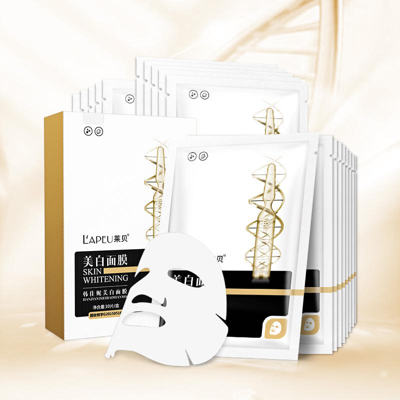 Lapeu/莱贝韩佳妮系列美白面膜美白保湿亮肤水嫩通透10片/盒