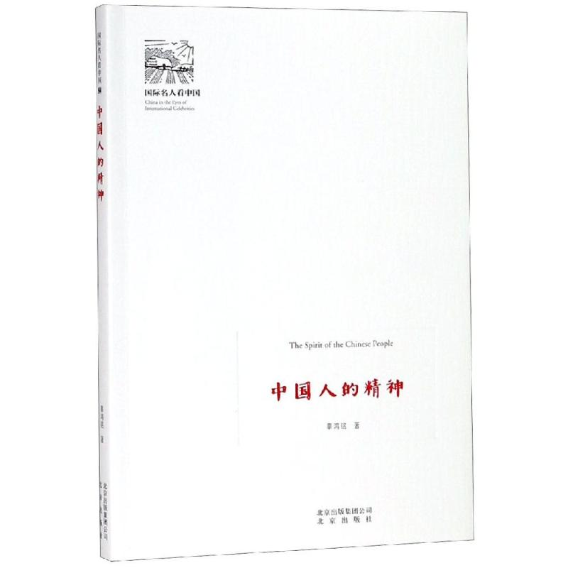 Avon/雅芳 永恒香水沐浴露200ML 经典香氛 沐浴乳