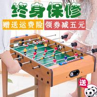 Ребенок стол на футбол машинально 5 рабочий стол футбол стол игра тайвань 6 день рождения подарок отцовство движение мальчик головоломка игрушка