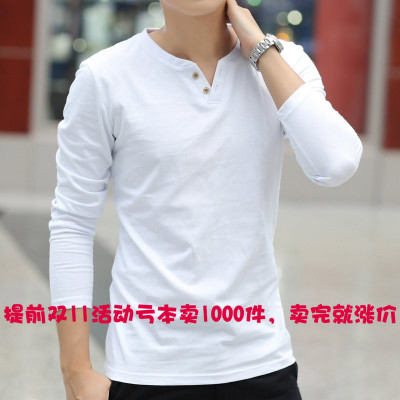 Autumn V collar small shirt men's long-sleeved T shirt 桖 thin section clothes men's shirt shirt cotton youth compassionate summer