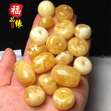 Honey Wax Pie Cake Bread Circle Apple Pearl Turbar Wheel Pearl Natural Security Buckle Leap Pendant Accessories