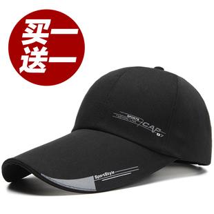 【买一送一】防晒鸭舌帽棒球帽户外帽子