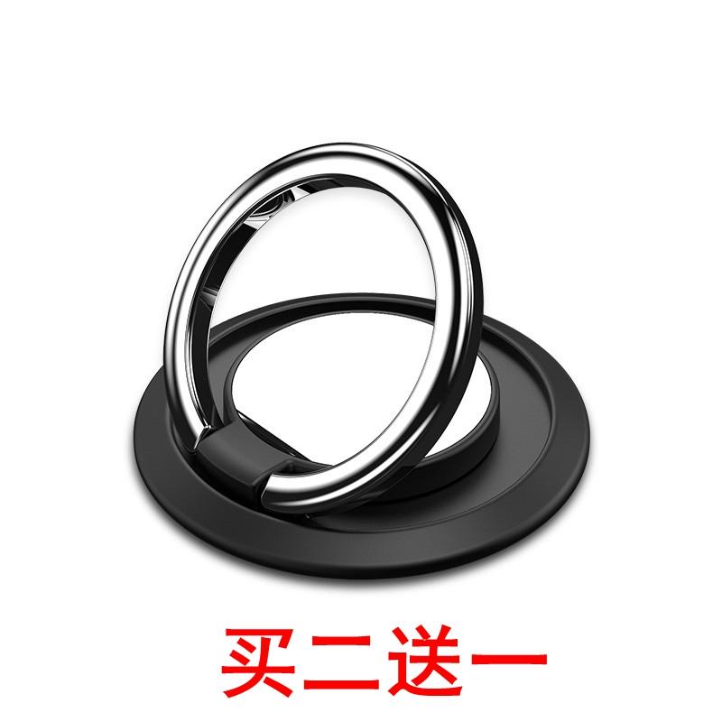 配件手机扣指环扣环华为oppo磁吸手环苹果指支架男女挂钩只架小米