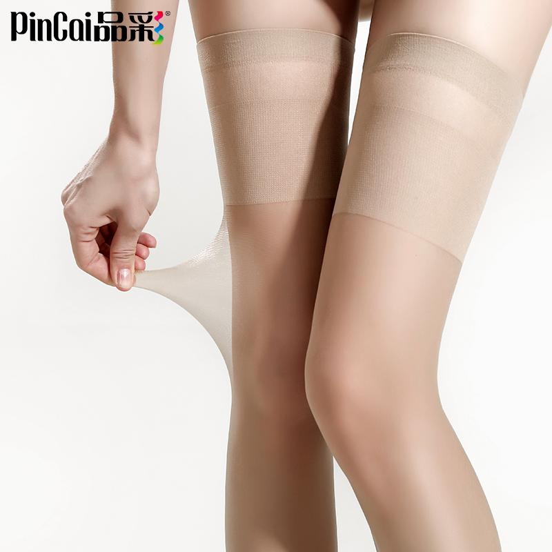 丝袜女薄款肉色超薄长筒打底袜子防勾丝黑春秋夏季透明隐形连裤袜