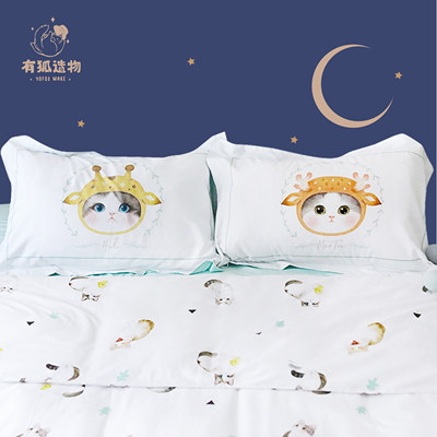 Guosite All-cotton four-piece set of 1.5 and 1.8 universal free shipping over 88 yuan