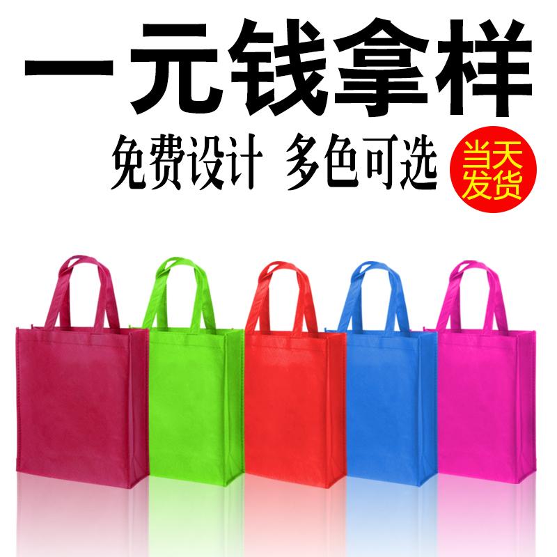 Без Плетеная сумка на заказ сумка на заказ рекламный холст подарок товар в наличии Печать логотипа заказа