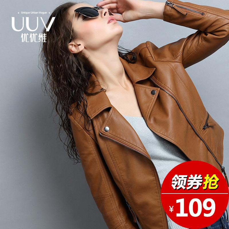 2018 mới mùa xuân và mùa thu pu leather phụ nữ ngắn slim jacket đầu máy ladies slim leather jacket hoang dã Hàn Quốc phiên bản Quần áo da
