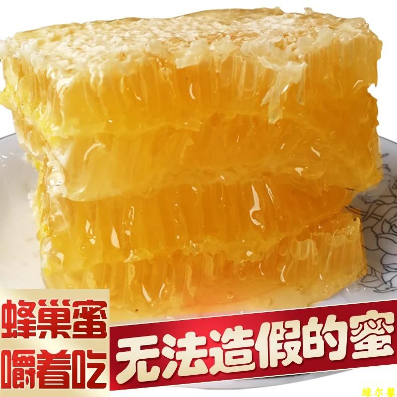 Lushan сотовый мед мед чистый натуральный фермер самодельный мед 1 кг в коробке бесплатная доставка по китаю Zibo Pool верх специальность