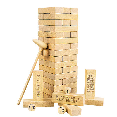 Boutique Beech Jenga Digital Stacks High-level Stacking Blocks Benefit Intelligence Children's Toys Board Game