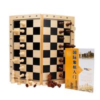 Магнитные шахматы комплект со складыванием Новичок в шахматной доске детские L черно-белый Шахматные фигуры, доска из массивной древесины, шахматные фигуры