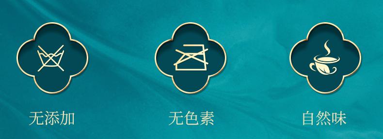 蓝之坊 21新茶 特级茉莉玉螺 250g*2罐 礼盒装 图4