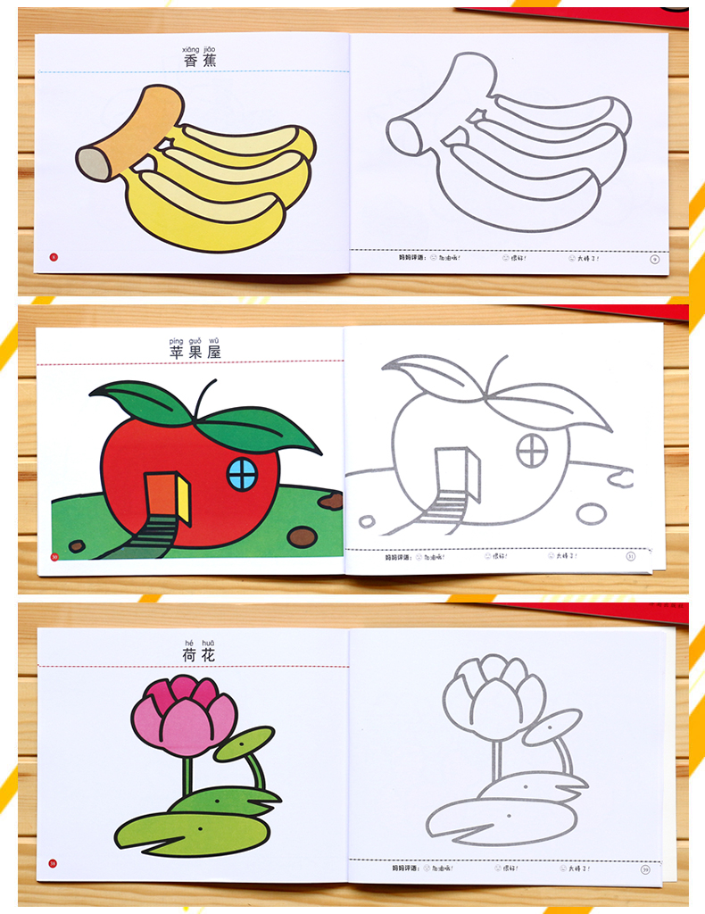 Easy Coloring Pages For 4 Year Olds