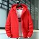 Áo khoác cotton thoáng khí cho nam sinh viên áo khoác ngắn mùa đông áo khoác thủy triều béo và béo cộng với size áo khoác mỏng - Cực lớn