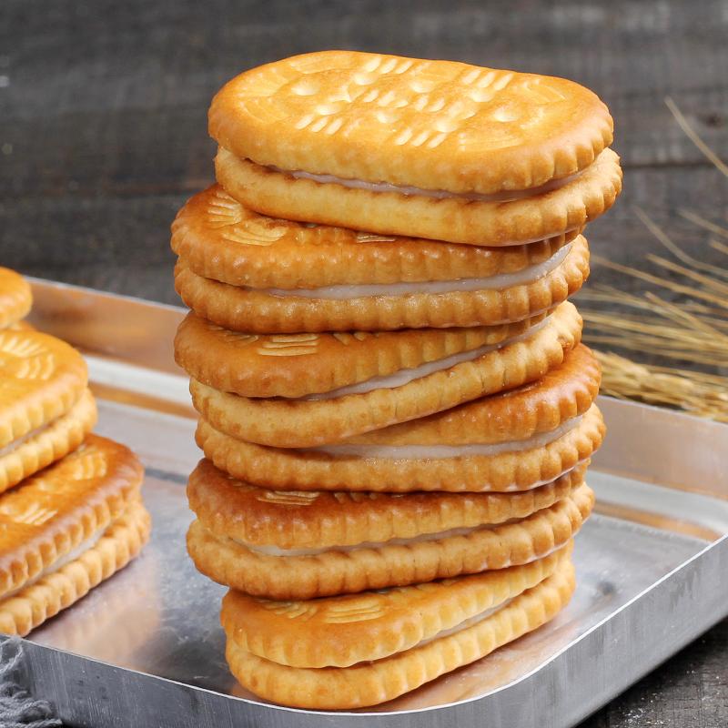 老式夹心早餐手工饼干零食