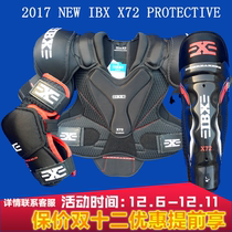 IBX ice hockey protective gear chest elbow leg guard Equipment Gloves three-piece set