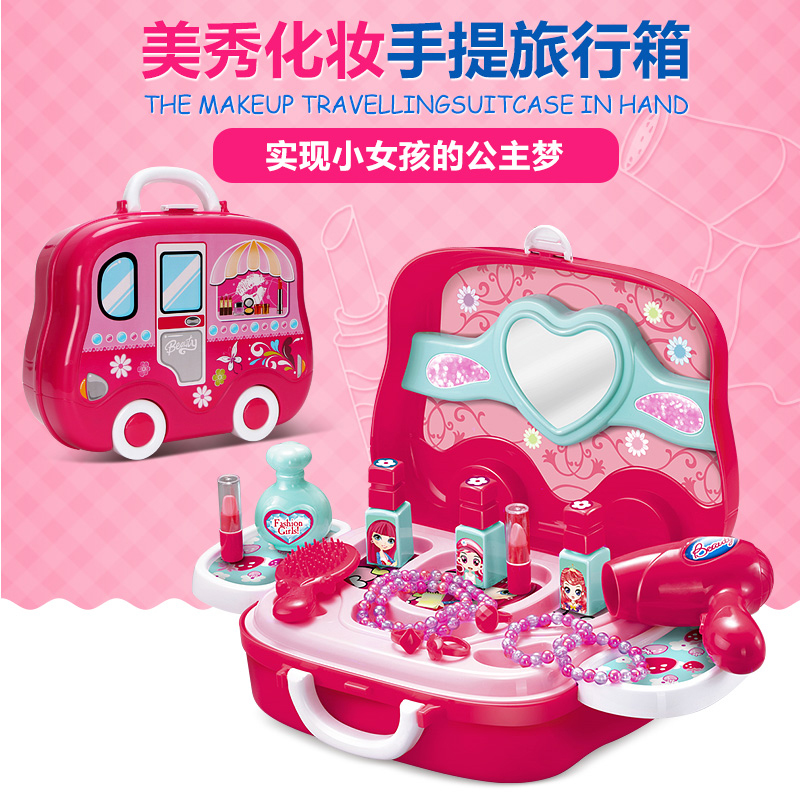 Princess Toys For 3 Year Olds : Usd children toys for girls makeup box years