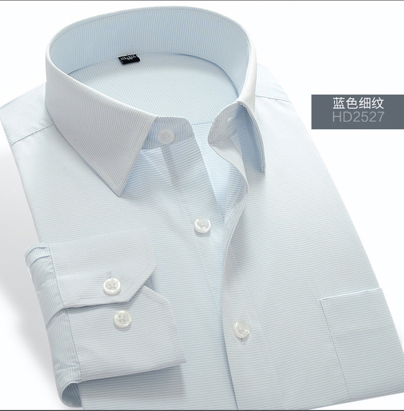 七多男士衬衫修身韩版秋季商务免熨烫纯色衬衫职业正装白衬衫男长袖详细照片