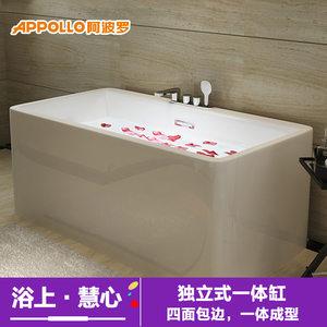 阿波罗卫浴 浴缸亚克力简约家用成人一体独立浴缸超薄浴盆